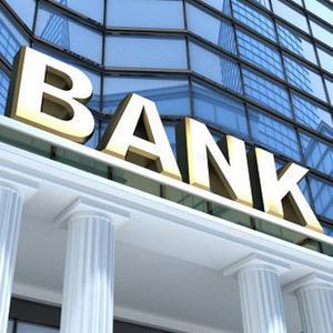 Банки Суража