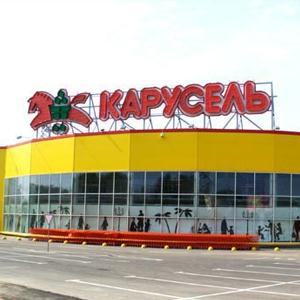 Гипермаркеты Суража