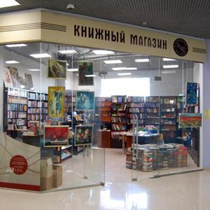 Книжные магазины Суража