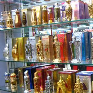 Парфюмерные магазины Суража