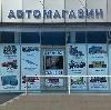 Автомагазины в Сураже