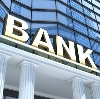 Банки в Сураже