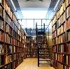 Библиотеки в Сураже