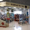 Книжные магазины в Сураже