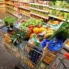 Магазины продуктов в Сураже