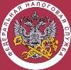 Налоговые инспекции, службы в Сураже