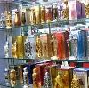 Парфюмерные магазины в Сураже