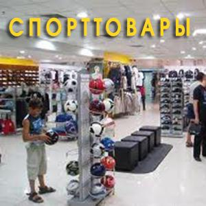 Спортивные магазины Суража