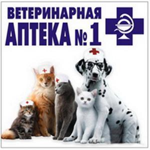 Ветеринарные аптеки Суража